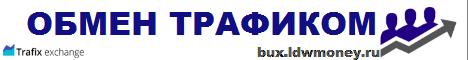 bux.ldwmoney.ru
